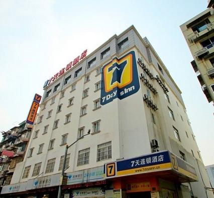 7天酒店上海五角场万达广场店 | 7 Days Inn Shanghai