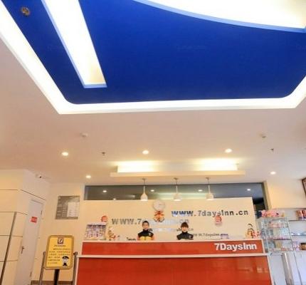7天大连瓦房商业中心店 | 7 Days Inn Dalian