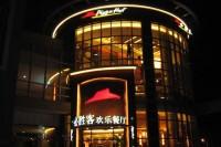 厦门瑞景必胜客 | Xiamen Pizzahut