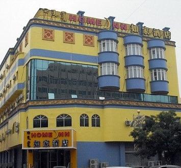 如家快捷赤峰昭乌达路赤峰商厦店 | HomeInn Chifeng