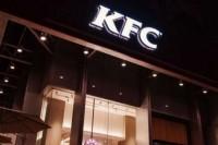 肯德基 | KFC