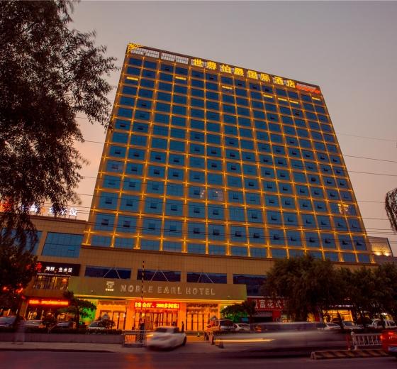 酒店 外观